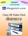 Avdhan HBSE Class 12 Video Pack - Lekha Shastra School Course Material - Voucher