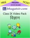 Avdhan HBSE Class 9 Video Pack - Vigyan School Course Material - Voucher