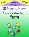 Avdhan HBSE Class 10 Video Pack - Vigyan School Course Material - Voucher