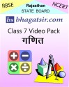 Avdhan RBSE Class 7 Video Pack - Ganit School Course Material - Voucher
