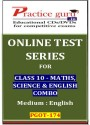 Practice Guru Series For Class 10 - Maths, Science & English Combo Online Test - Voucher