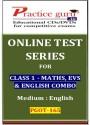 Practice Guru Series For Class 1 - Maths, EVS & English Combo Online Test - Voucher