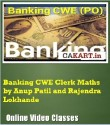 CAKART Banking CWE Clerk Maths By Anup Patil And Rajendra Lokhande Online Course - Voucher