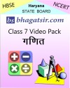 Avdhan HBSE Class 7 Video Pack - Ganit School Course Material - Voucher