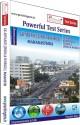 Practice Guru Powerful Test Series GK Advance (India & World) Maharasthra