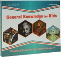 COMPRINT General Knowledge For Kids (DVD)