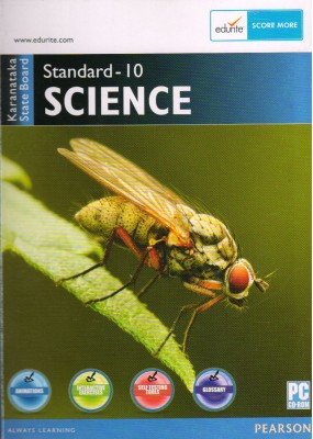 Buy Edurite Karnataka SSLC Science: Educational Media