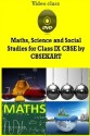 CBSEKART CBSE - Maths, Science And Social Studies For Class 9 - DVD