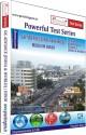 Practice Guru Powerful Test Series GK Advance (India & World) Medium Hindi