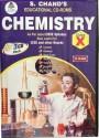 S.Chand CBSE Class X Chemistry - CD