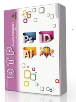 Edutree Learn Dtp Combo 8gb Onscreen Tutor 18 20 Hrs Duration