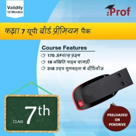 iProf Class 7 UP Board Premium Pack course in Pen drive