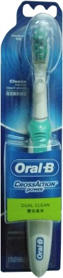 Buy Oral-B CrossAction Power Toothbrush - Multicolor: Electric Toothbrush