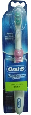 Buy Oral-B CrossAction Power Electric Toothbrush: Electric Toothbrush