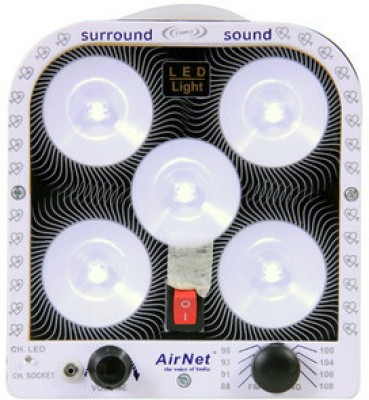 Airnet-Light-5-with-FM-Radio-Emergency-Lights