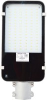 LEAP 48 Watt LED Street Light Emergency Lights (Grey)