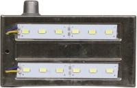 Urjja 12 Led Smd Metal Emergency Lights (Silver)