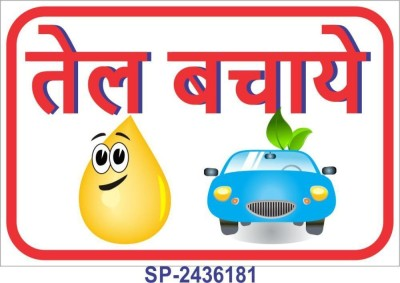 SignageShop Save oil Poster Emergency Sign