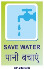 SignageShop Save Water Poster Emergency Sign