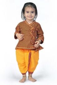Great Art Baby Boy's Angarkha and Dhoti Pant