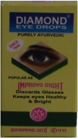 Diamond Eye Drops Eye Drops (10 Ml)