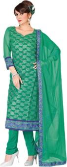 Vishal Chiffon Self Design Salwar Suit Dupatta Material Unstitched