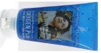 Shahnaz Husain Oxygen Plus Skin Beautifying Mask (150 G)
