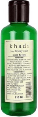 Rockside Khadi Face Washes Rockside Khadi Neem & Tulsi Face Wash