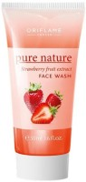 Oriflame Sweden Love Nature  Face Wash (50 Ml)