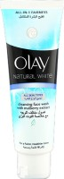 Olay Natural White Cleansing With Mulberry Extract Face Wash (100 G)
