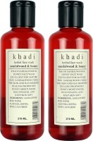 Khadi Herbal Sandal & Honey Pack Of 2 Face Wash (420 Ml)