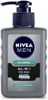 Nivea Men Oil Control All In One Face Wash (150 Ml)