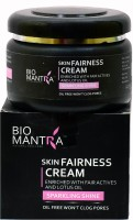 Bio Mantra Skin Fairness Cream (50 Ml)