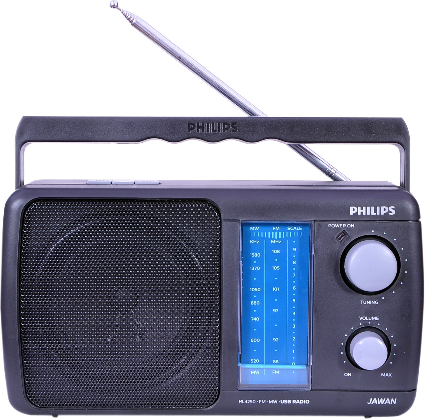 fm radio price list in india 13 09 2017 buy fm radio online. Black Bedroom Furniture Sets. Home Design Ideas