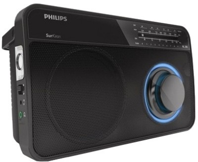 Buy Philips RL205 FM Radio: FM Radio
