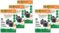 Swadesh Premium Medium 15-20 L Garbage Bag (Pack Of 5)