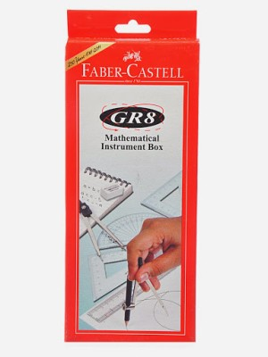 Faber-Castell-GR8-Geometry-Box