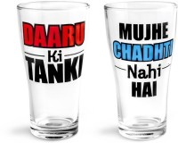 Happily Unmarried Daaru Ki Tanki Beer Glass (350 Ml, White, Pack Of 2)