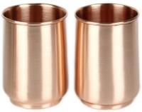 Kalpaveda Copper Glass Set For Ayurveda Healing (200 Ml, Brown, Pack Of 2)