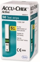 Active 50 Glucometer Strips