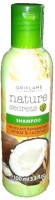 Oriflame Sweden Nature Secrets Shampoo For Dry And Damaged Hair Wheat & Coconut Hair Oil (100 Ml)