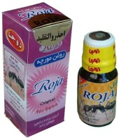 Roja Ant Egg Oil For Permanent Unwanted Hair Removal Hair Oil (20 Ml)