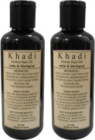 Khadi Herbal Amla & Bhringraj Pack Of 2 Hair Oil (420 Ml)