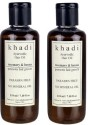 Khadi Ayurvedic Hair Growth Oil - Rosemary & Henna (Paraben Free)  Hair Oil - 420 Ml