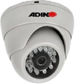 Adino-Telecom-HLS060CO-S-600TVL-IR-CCTV-Camera