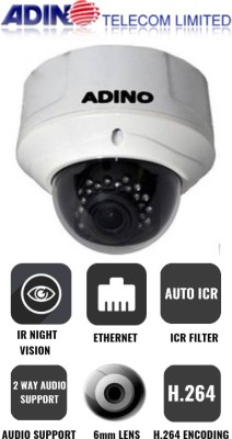 Adino-Telecom-Limited-AT-VG03M-4-Channel-Home-Security-Camera