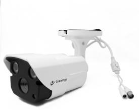 Secureye-S-W1MPIR40-Weather-Proof-IR-40m-Bullet-Camera