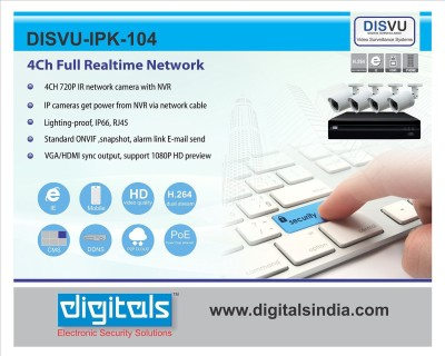 Disvu-DISVU-IPK-104-4Channel-NVR-+-4-IP(Indoor-&-Outdoor)-Cameras