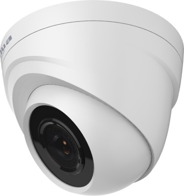 Dahua DH-HAC-HDW1100RP 720P IR Mini Dome CCTV Camera