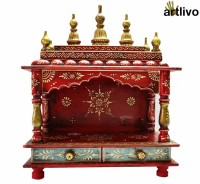 Artlivo Embossed Dome Mandir With 2 Storage Drawers Wooden Home Temple (Height: 45 Cm)